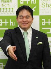 公益財団法人みんなでつくる財団おかやま 代表理事 石田篤史さん